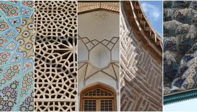 иранска геометрична архитектура