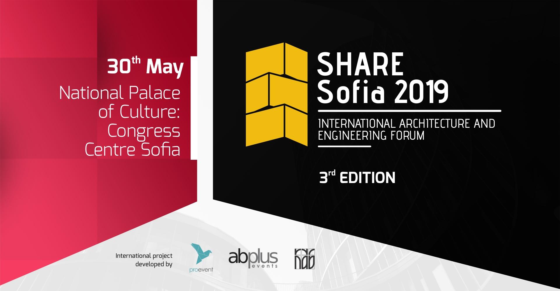 8b26699d551 Aрхитектурен форум SHARE гостува в София На 30-ти май ще можем да чуем  водещи архитекти от цял свят в НДК